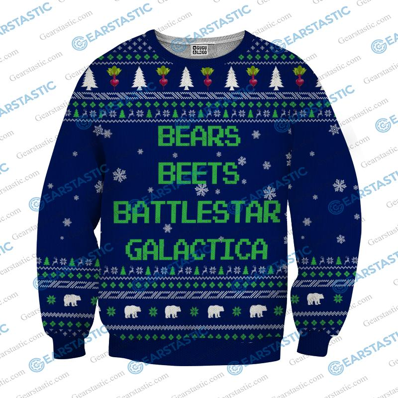 Anime Christmas Sweater.Bears Beets Battlestar Galactica Ugly Sweater