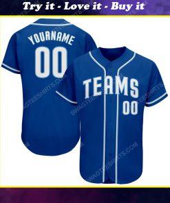 Custom team name royal strip white-light blue full printed baseball jersey