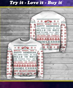 Friends tv show happy holidays ugly christmas sweater